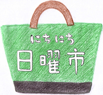 nichiyoichi